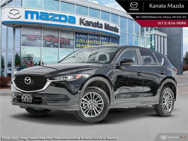2021 Mazda CX-5 GX (Stk: 11784) in Ottawa - Image 1 of 23