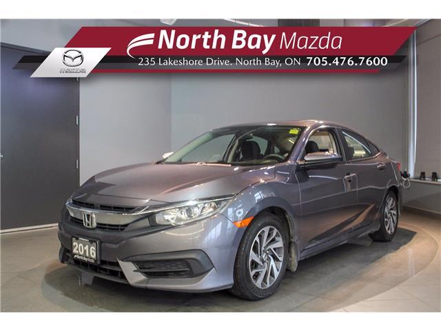 2016 Honda Civic EX (Stk: 2123A) in Sudbury - Image 1 of 22