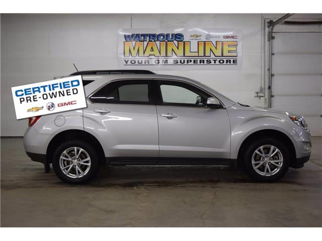 2017 Chevrolet Equinox 1LT (Stk: M7580) in Watrous - Image 1 of 36