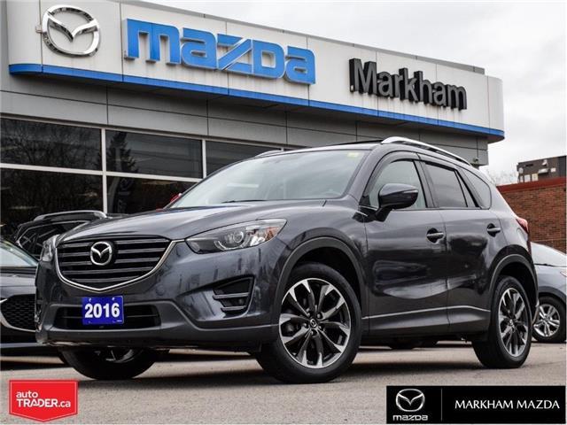 2016 Mazda CX-5 GT (Stk: P2033) in Markham - Image 1 of 29