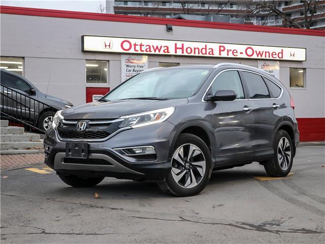 2015 Honda CR-V Touring (Stk: 335021) in Ottawa - Image 1 of 30