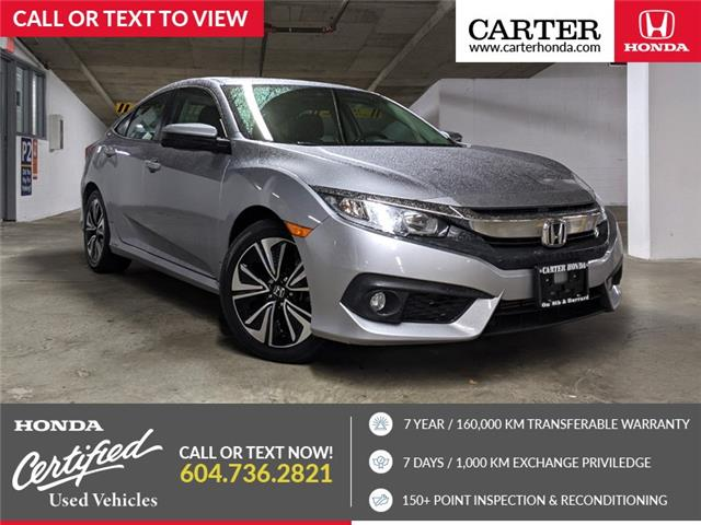 2016 Honda Civic EX-T (Stk: B63060) in Vancouver - Image 1 of 22