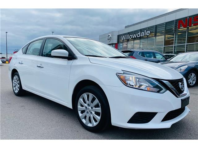 2017 Nissan Sentra 1.8 SV (Stk: N1122A) in Thornhill - Image 1 of 19