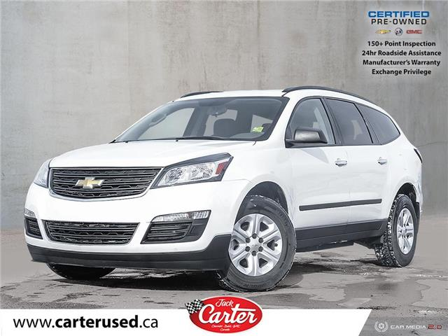 2016 Chevrolet Traverse LS (Stk: 36834L) in Calgary - Image 1 of 28