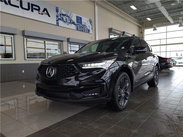 2021 Acura RDX A-Spec (Stk: 60023) in Saskatoon - Image 1 of 20