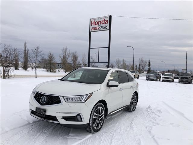2017 Acura MDX Navigation Package (Stk: P20-037) in Grande Prairie - Image 1 of 26