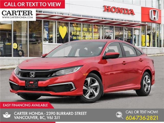 2020 Honda Civic LX (Stk: 3L38890) in Vancouver - Image 1 of 24