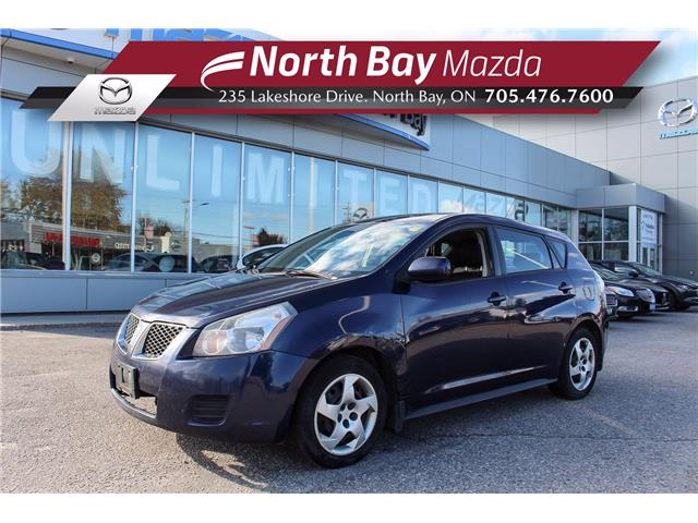 2010 Pontiac Vibe Base (Stk: 2082A) in Sudbury - Image 1 of 17