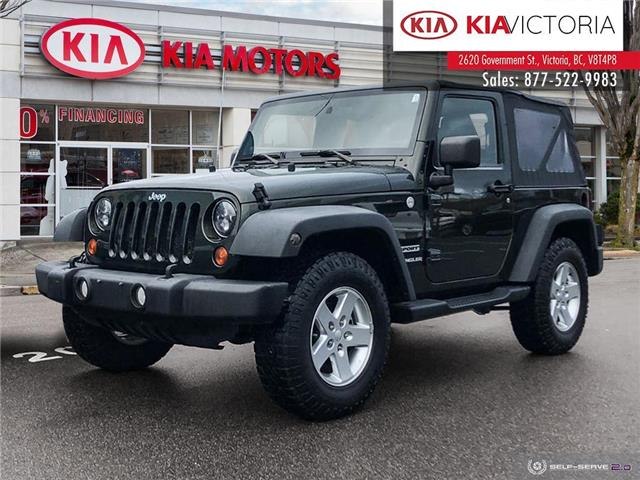 2011 Jeep Wrangler Sport (Stk: A1712) in Victoria - Image 1 of 22