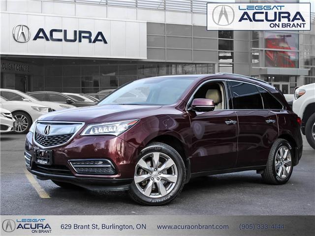2015 Acura MDX Elite Package (Stk: 20462A) in Burlington - Image 1 of 21