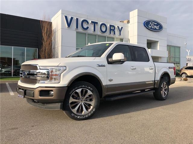 2020 Ford F-150 King Ranch (Stk: VFF19696) in Chatham - Image 1 of 15