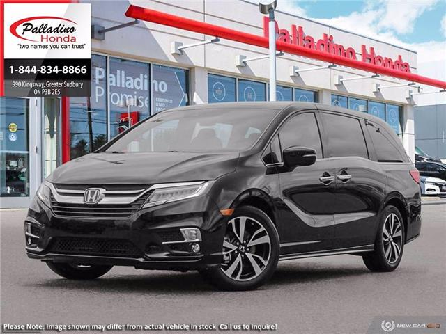 2020 Honda Odyssey Touring (Stk: 22893) in Greater Sudbury - Image 1 of 23