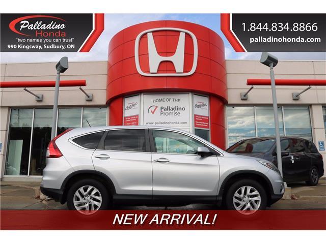 2016 Honda CR-V EX (Stk: U9819) in Greater Sudbury - Image 1 of 1