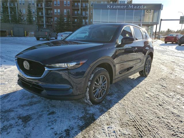 2021 Mazda CX-5 GS (Stk: N6174) in Calgary - Image 1 of 4