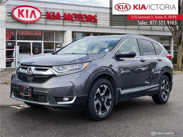 2017 Honda CR-V Touring (Stk: A1714) in Victoria - Image 1 of 26