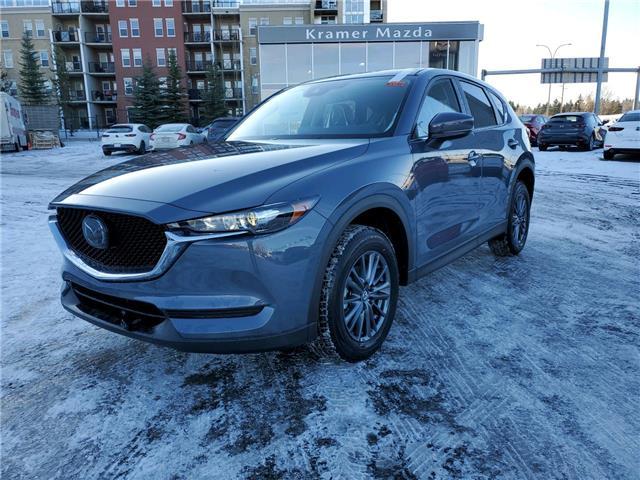 2021 Mazda CX-5 GS (Stk: N6157) in Calgary - Image 1 of 4