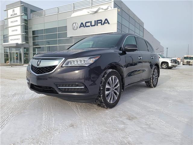 2016 Acura MDX Navigation Package (Stk: 50112B) in Saskatoon - Image 1 of 27