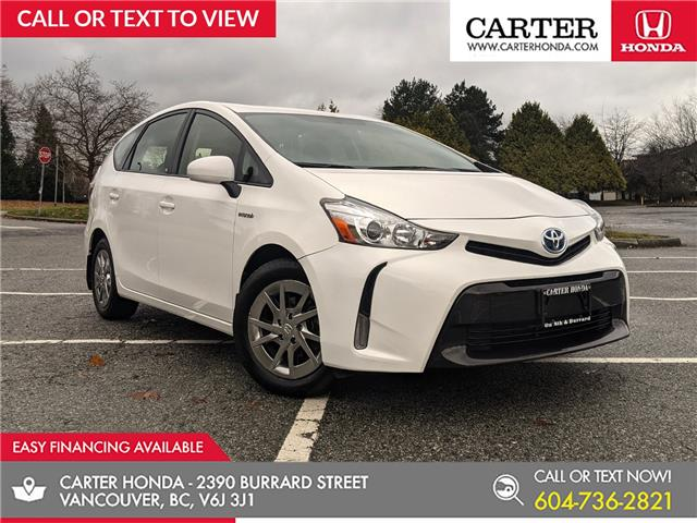 2015 Toyota Prius v Base (Stk: 8M00171) in Vancouver - Image 1 of 24