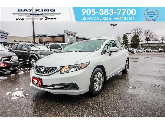 2014 Honda Civic LX (Stk: 217501A) in Hamilton - Image 1 of 27