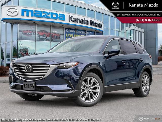 2021 Mazda CX-9 GS-L (Stk: 11828) in Ottawa - Image 1 of 22