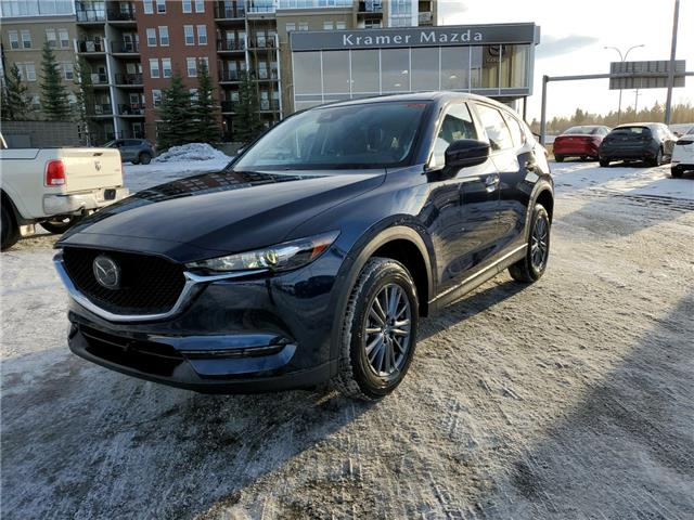 2021 Mazda CX-5 GS (Stk: N6074) in Calgary - Image 1 of 4