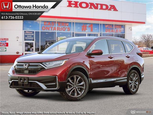 2021 Honda CR-V Touring (Stk: 341670) in Ottawa - Image 1 of 23