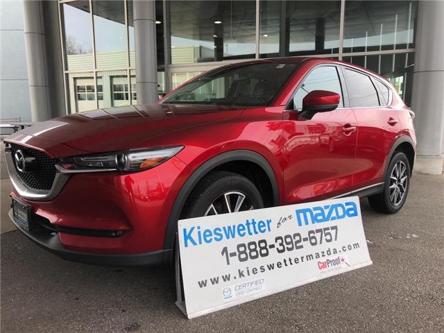2017 Mazda CX-5 GT (Stk: 36930A) in Kitchener - Image 1 of 30