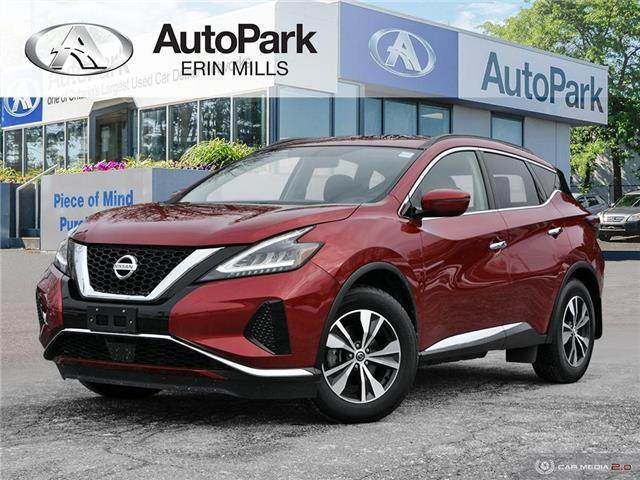 2019 Nissan Murano SV (Stk: 147895AP) in Mississauga - Image 1 of 27