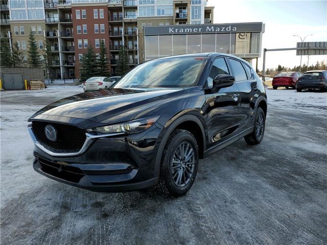 2021 Mazda CX-5 GS (Stk: N6173) in Calgary - Image 1 of 4