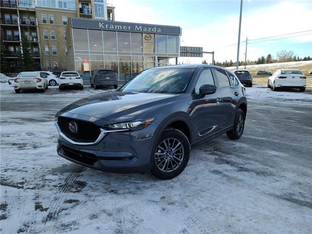 2021 Mazda CX-5 GS (Stk: N6085) in Calgary - Image 1 of 4