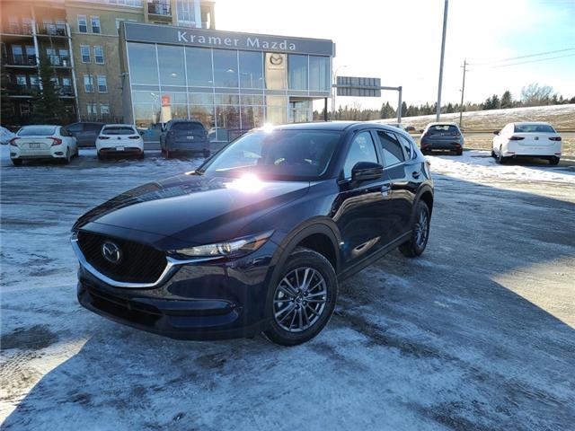 2021 Mazda CX-5 GS (Stk: N6076) in Calgary - Image 1 of 4