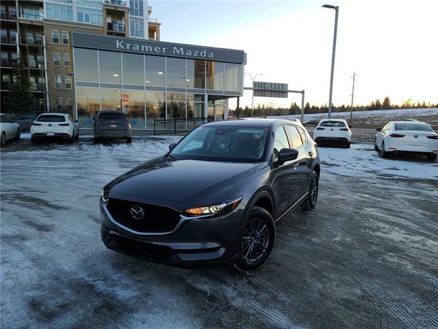 2021 Mazda CX-5 GS (Stk: N6082) in Calgary - Image 1 of 4