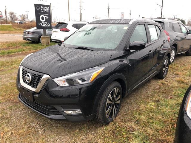 2020 Nissan Kicks SR (Stk: 20316) in Sarnia - Image 1 of 5
