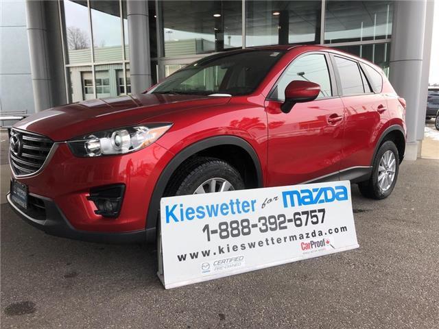 2016 Mazda CX-5 GS (Stk: U4070) in Kitchener - Image 1 of 30