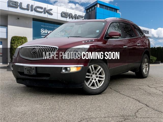 2008 Buick Enclave CX (Stk: 21055A) in Vernon - Image 1 of 1