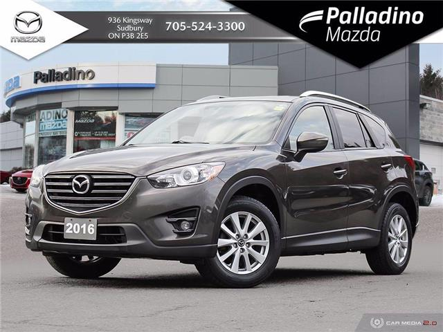 2016 Mazda CX-5 GS (Stk: 7895B) in Greater Sudbury - Image 1 of 28