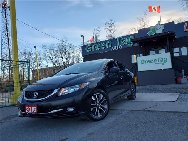 2015 Honda Civic EX (Stk: 5541) in Mississauga - Image 1 of 30