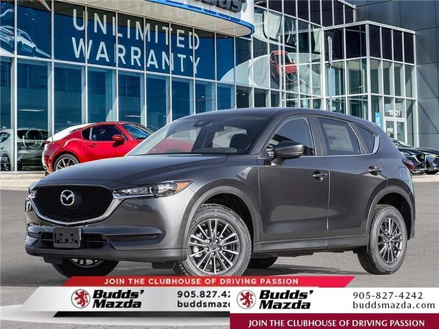 2020 Mazda CX-5 GX (Stk: 17045) in Oakville - Image 1 of 23