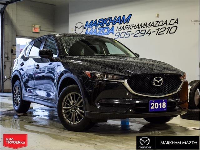 2018 Mazda CX-5 GS (Stk: N210093A) in Markham - Image 1 of 30