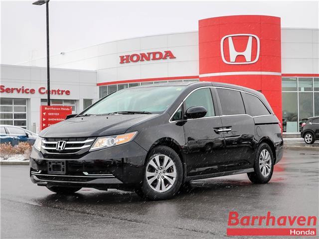 2016 Honda Odyssey EX (Stk: B0769) in Ottawa - Image 1 of 9