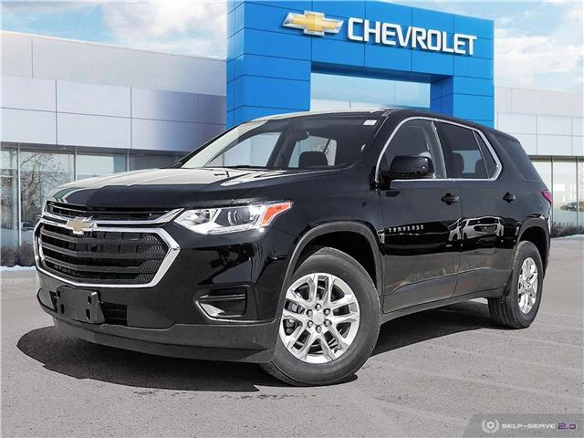 2020 Chevrolet Traverse LS (Stk: G20428) in Winnipeg - Image 1 of 27