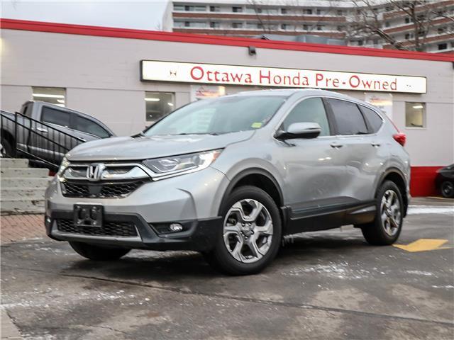 2018 Honda CR-V EX (Stk: 338591) in Ottawa - Image 1 of 29