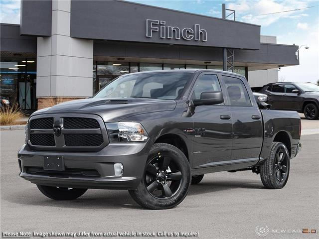 2020 RAM 1500 Classic ST (Stk: 100191) in London - Image 1 of 23