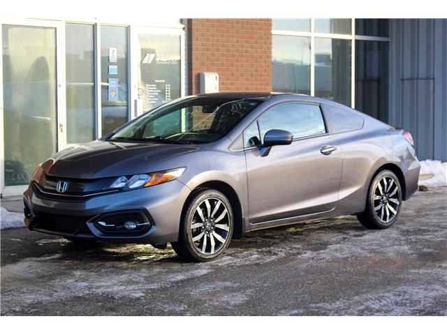 2014 Honda Civic EX-L Navi (Stk: 000581) in Saskatoon - Image 1 of 21
