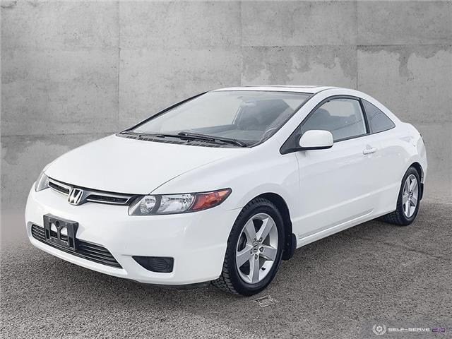 2007 Honda Civic EX (Stk: 20T252B) in Williams Lake - Image 1 of 20