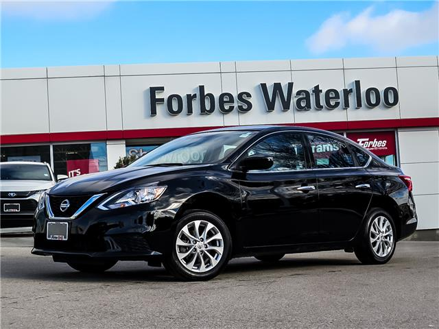 2017 Nissan Sentra  (Stk: 105) in Waterloo - Image 1 of 26