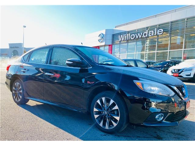 2016 Nissan Sentra 1.8 SR (Stk: N1287A) in Thornhill - Image 1 of 20