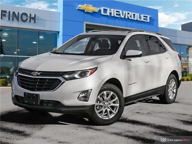 2021 Chevrolet Equinox LT (Stk: 152858) in London - Image 1 of 28