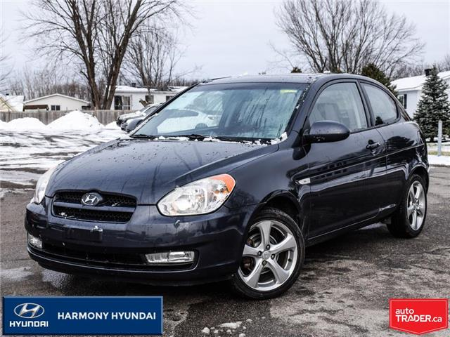 2008 Hyundai Accent GL Sport (Stk: 21045A) in Rockland - Image 1 of 25