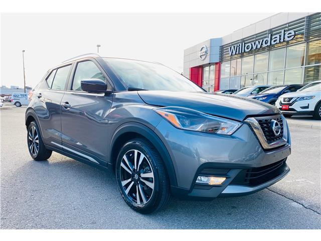 2018 Nissan Kicks SR (Stk: N1333A) in Thornhill - Image 1 of 19